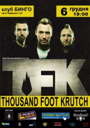 concert-Thousand-Foot-Krutch-The-Bingo-Club-6-12-12