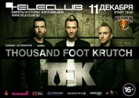 concert-Thousand-Foot-Krutch-Yekaterinburg-11-12-2012