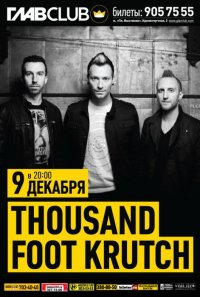 thousand-foot-krutch-2012-spb